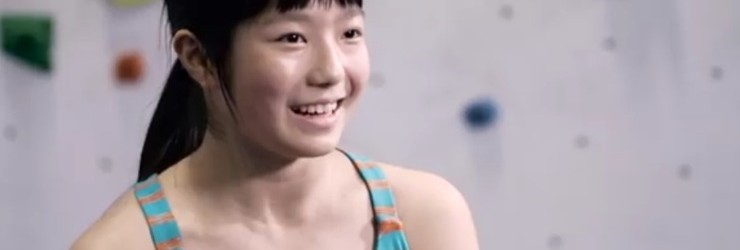 World's Best Female Rock Climber Is 14 Years Old!
